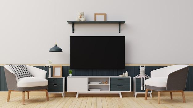 Interieur met donkere sofa, rendering.