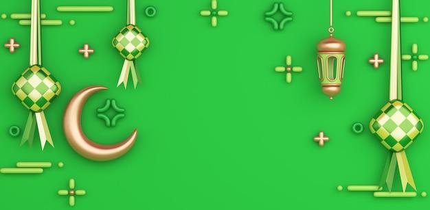 Islamitische decoratie achtergrond met halve maan ketupat arabische lantaarn kopie ruimte