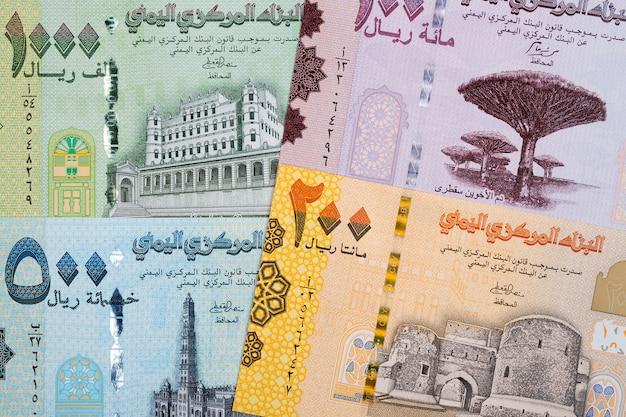 Jemenitische rial bankbiljetten
