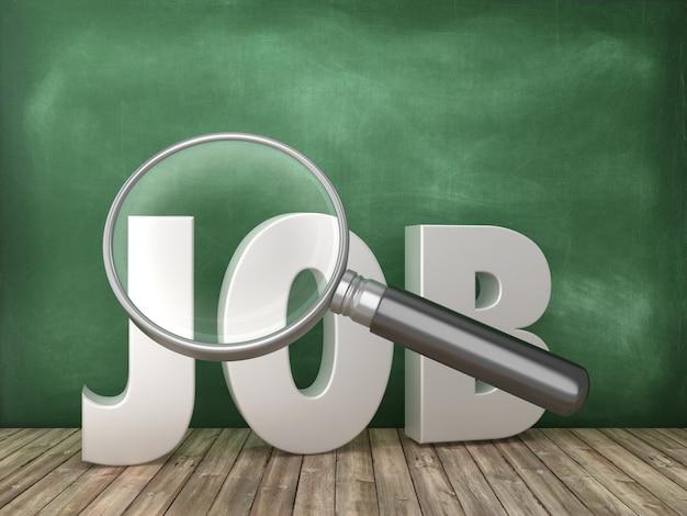 Job 3d-woord met loep op schoolbord