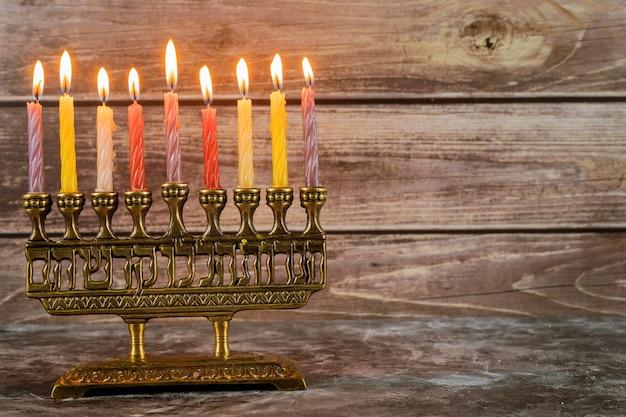 Joodse feestdag hannukah symbolen - menorah