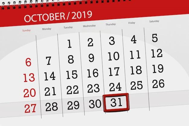 Kalenderplanner voor de maand oktober 2019, deadline dag, 31, donderdag