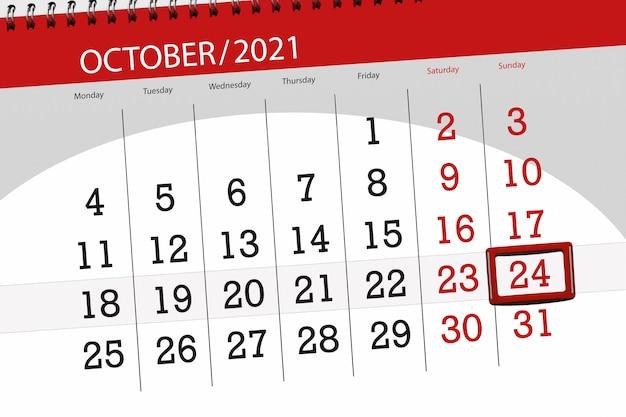 Kalenderplanner voor de maand oktober 2021, deadline dag, 24, zondag.