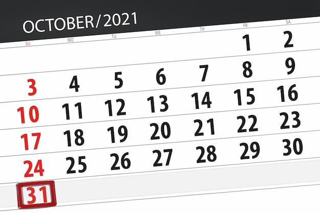 Kalenderplanner voor de maand oktober 2021, deadline dag, 31, zondag.