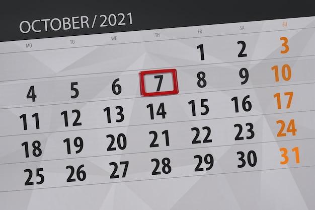 Kalenderplanner voor de maand oktober 2021, deadline day, 7, donderdag.