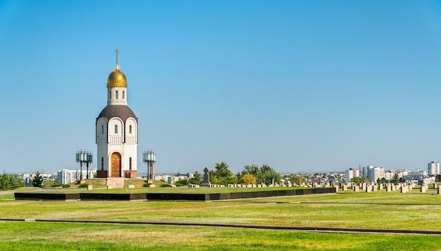 Kapel op de militaire herdenkingsbegraafplaats op mamayev koergan in volgograd, rusland