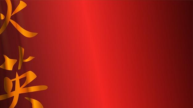 Karate vlag achtergrond