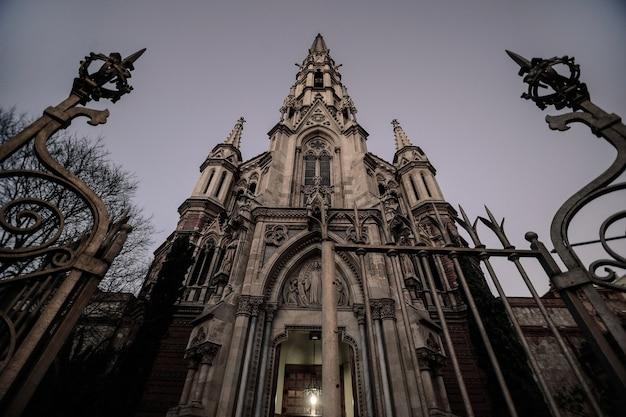 Katholieke kathedraal maristes la immaculada