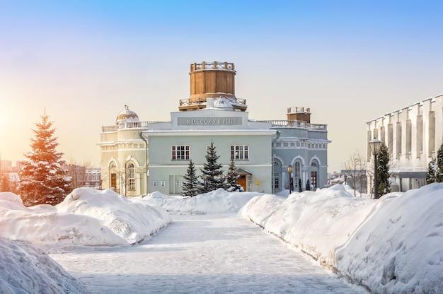 Kazan university observatory in kazan op een winterochtend