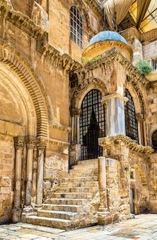 Kerk van het heilig graf in jeruzalem - israël