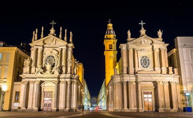 Kerken van san carlo en santa cristina in turijn, italië