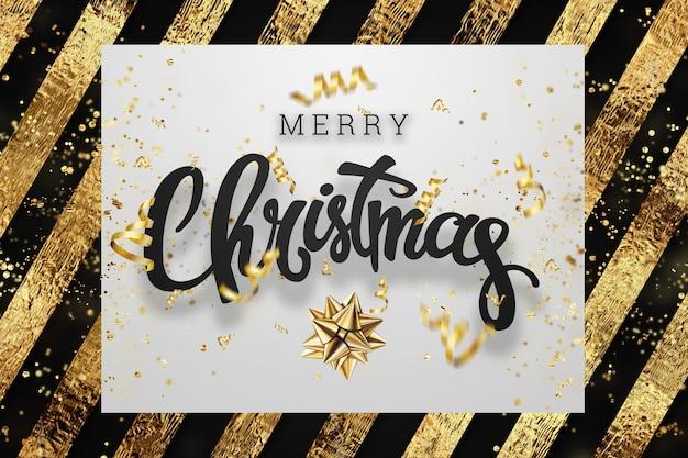 Kerstmisachtergrond met gouden stroken. de groetkaart van kerstmis.