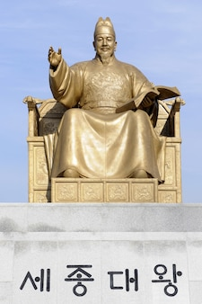 King sejong de grote