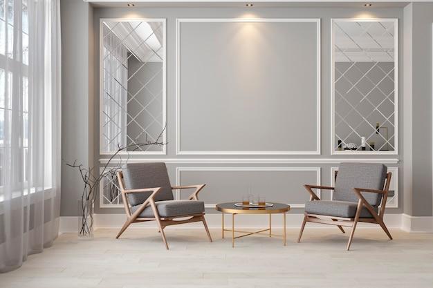 Klassieke grijze moderne interieur lege ruimte met lounge fauteuils, tafel en spiegels. 3d render illustratie.