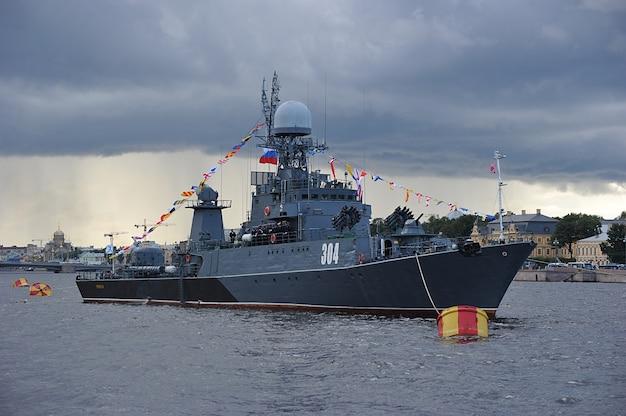 Klein anti-onderzeeër schip 304