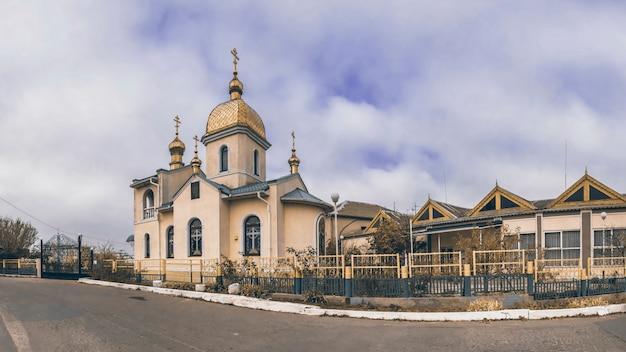Klein dorp orthodoxe kerk
