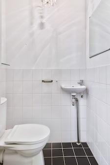 Klein schoon toilet