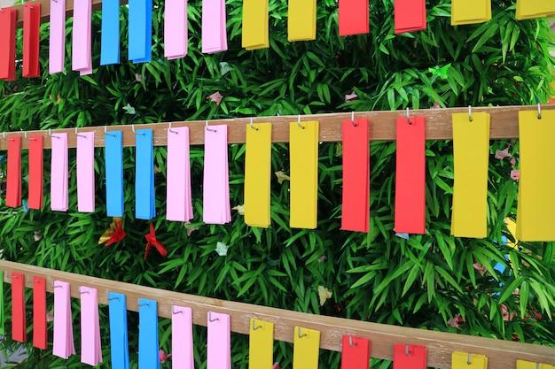 Kleurrijk label voor het maken van een wens op tanabata festival of japanese star festival
