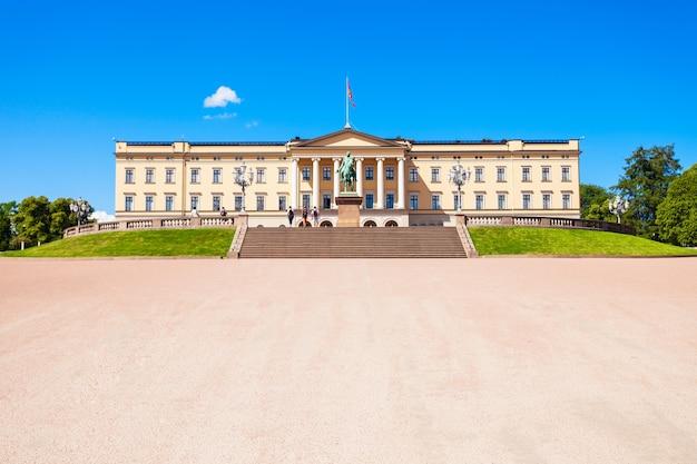 Koninklijk paleis is de officiële residentie van de huidige noorse monarch in oslo.