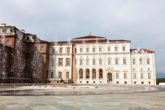 Koninklijke residentie van savoye, venaria reale, turijn