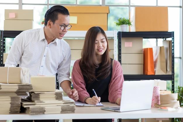 Koppel met online zaken vanuit thuisbasis.