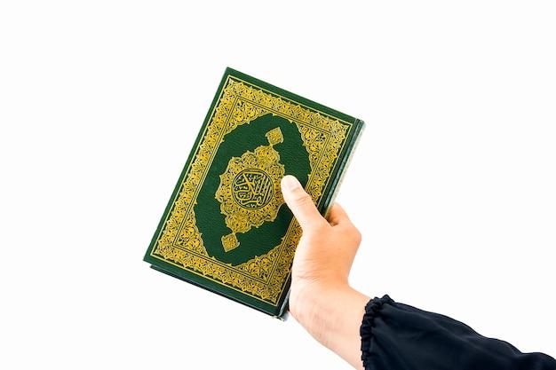 Koran - heilig boek van moslims (openbaar item van alle moslims)