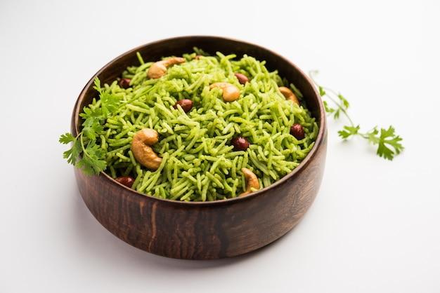 Koriander, korianderrijst ook wel dhaniya chawal of pulao of kothamalli genoemd in india