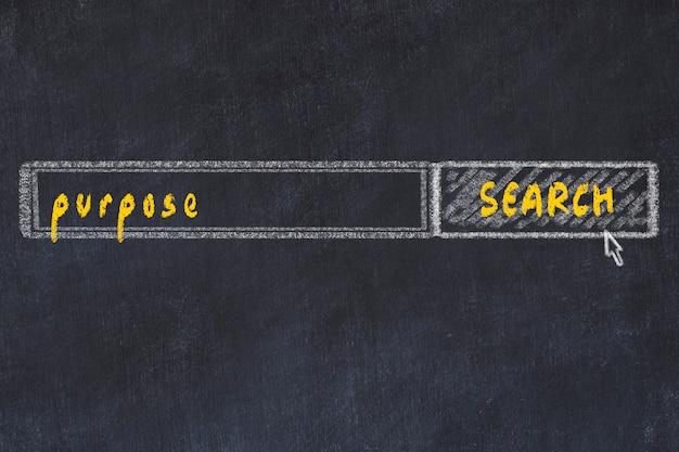 Krijtbordtekening van zoekbrowservenster en inscriptiedoel