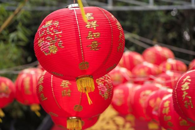 Lantaarnlampen van het chinese nieuwe jaar 2019
