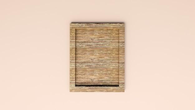 Leeg houten frame op lichtbruine achtergrond
