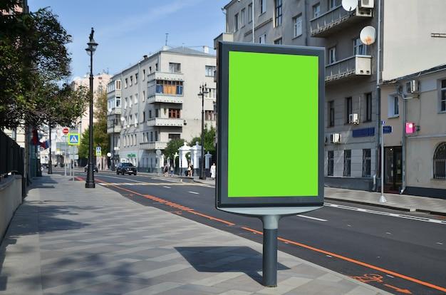Leeg reclamebord voor reclame in de stad op een zonnige zomerdag