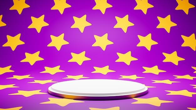 Leeg wit platform op de kleurrijke studio van het sterrenpatroon