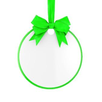 Lege cirkel sale tag met groen lint en boog op een witte achtergrond. 3d-rendering