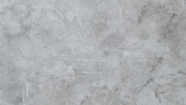 Lege grijze witte loft cement muur kamer achtergrond.