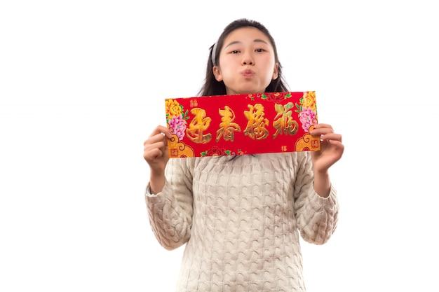 Lege groet cultuur vrolijk cheongsam