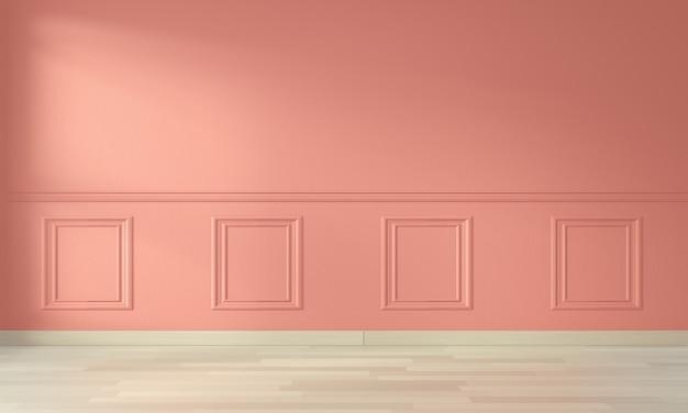 Lege moderne eigentijdse kamer en design muur met gieten