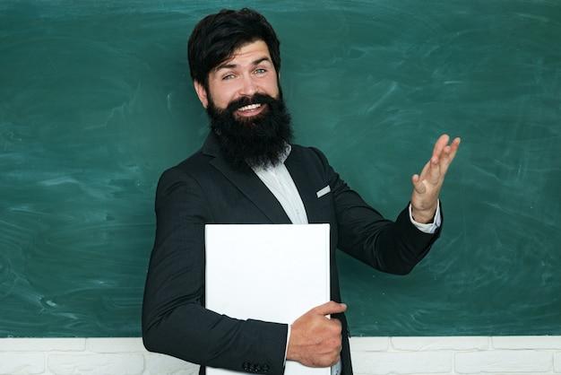 Lerarendag - kennis en educatief schoolconcept. examen op de universiteit. middelbare school concept - kopiëren