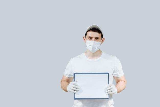 Levering man in witte uniforme handschoenen en masker op een