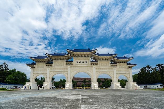 Liberty square-poort van de herdenkingszaal van chiang kai-shek in taipeh, taiwan