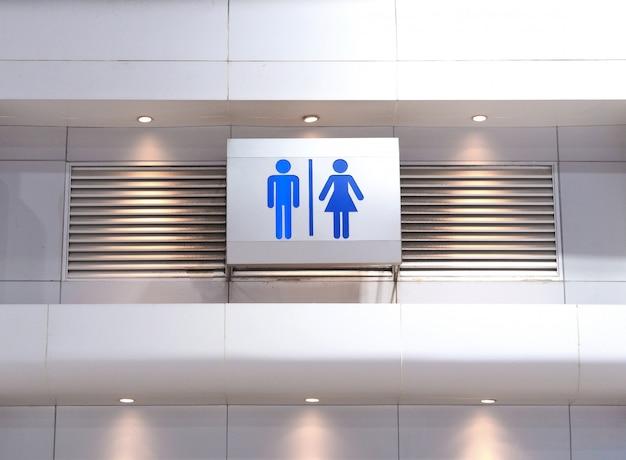Lichtbak van openbaar toilet teken