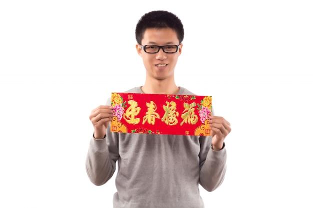 Liefde papier gelukkig jurk asian