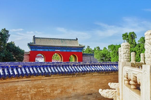 Lingxing poort van het circular mound altaar in het complex de tempel van de hemel in peking, china.