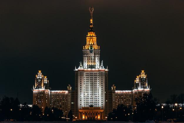 Lomonosov staatsuniversiteit van moskou