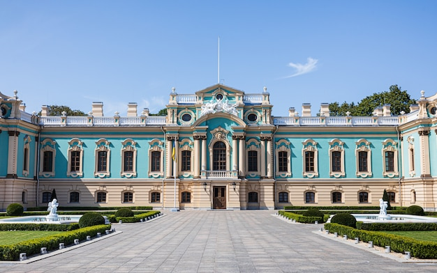 Mariinsky palace in kiev
