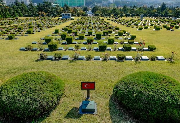 Memorial cemetery van de verenigde naties