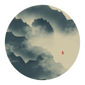Mistborstel cirkelvormige silhouetbomen