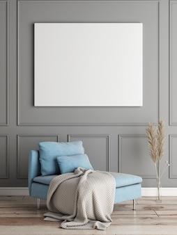Mockup-poster, ladekast, fauteuil en woondecoratie, het interieurgedeelte van woonkamerontwerp. 3d render, 3d illustratie