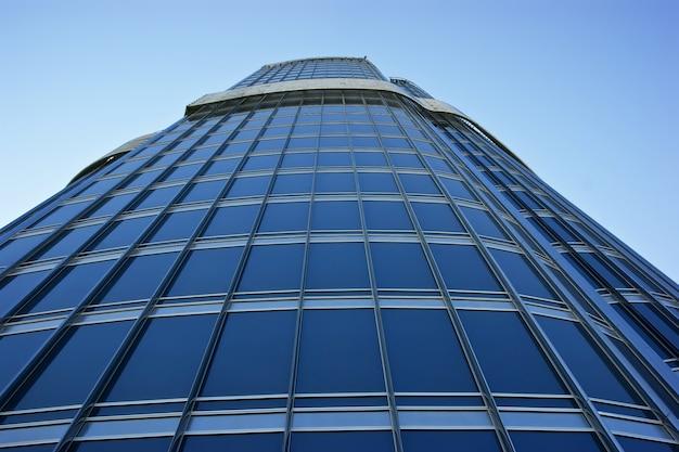Modern gebouw