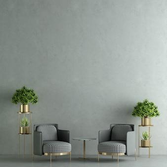 Modern huis en decoratie mock-up meubels en interieur van minimale woonkamer en betonnen muur textuur achtergrond 3d-rendering