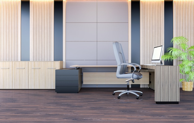 Modern kantoor werkkamer interieur